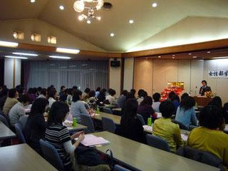 福島市役所女性職員向けコミュニケーションセミナー
