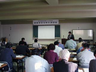 電気、建設工事業者経営者安全衛生講習会ビジネスコーチング講演会