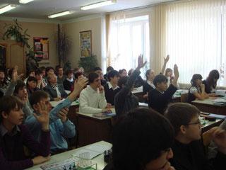 День партнерского взаимодействия Саратов-Маркс, 2012 г