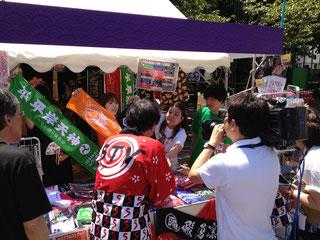 YOSAKOI祭りでのイベントの様子