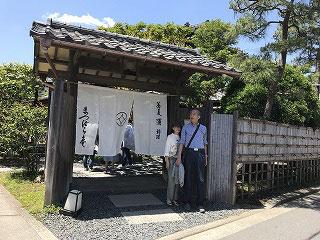 鎌倉文学館を出て、ゆら~りと、歩いて予約してあった「松原庵」にてランチ会(^^♪