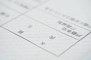 相続税申告にかかる資料収集