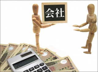 自社株式の移動方法の検討