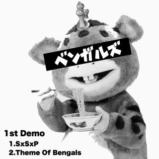ベンガルズ 1st Demo