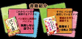 藤岡千穂子書籍紹介