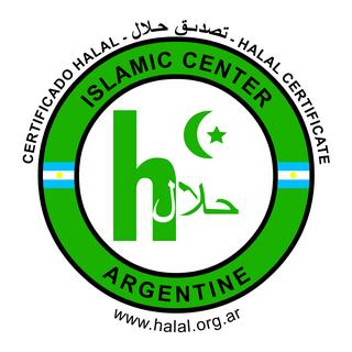 Certificación HALAL otorgado por el CIRA. Fuente: CIRA
