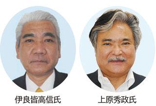 「中国の脅威など難しくて分からない」石垣島の自衛隊反対派代表、市長選に立候補か [無断転載禁止]©2ch.net->画像>2枚