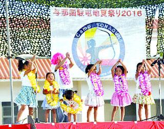 ステージではちびっ子が元気なダンスを披露した=7日、与那国駐屯地