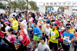 悪天候の中、3477人が完走した石垣 島マラソン=市中央運動公園