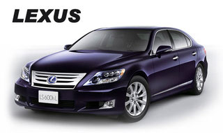 Hire Car in Japan LEXUS LS460