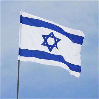 Die Flagge Israels