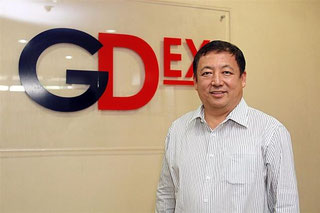 GDEX's group CEO and MD, Teong Teck Lean
