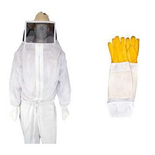 traje de apicultor, traje de apicultura, traje para apicultor, venta de traje de apicultor, precio de traje de apicultor, traje para apicultura, equipo de apicultor, traje contra abejas, venta de equipo de apicultura, traje para apicultura