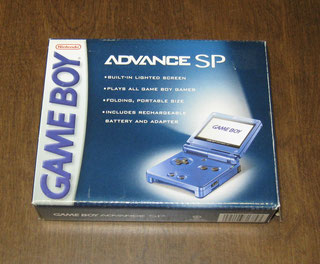 game boy advance sp console variations the database for all