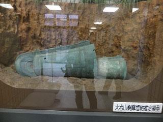 大岩山銅鐸埋納推定模型(野洲市立銅鐸博物館蔵)