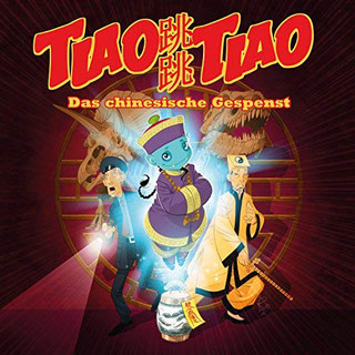 CD-Cover TIAO TIAO