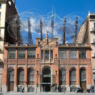 Музеи Барселоны - Фонд Антони Тапиеса