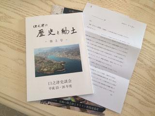 Jimdoユーザーの作家さんより本を頂きました