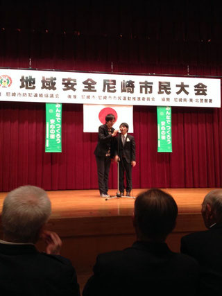 名古屋お笑い芸人 ファニーチャップ 尼崎地域安全市民大会で漫才