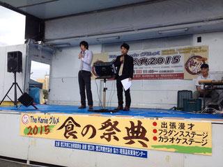 名古屋お笑い芸人 ファニーチャップ 蟹江町食の祭典で漫才