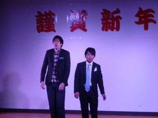 名古屋お笑い芸人 ファニーチャップ 天然温泉ゆの蔵で漫才