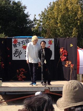 名古屋お笑い芸人 ファニーチャップ 猪子荘秋祭りで漫才