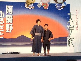 名古屋お笑い芸人 ファニーチャップ 阿騎野ふるさと夏祭りで漫才