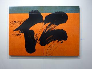 Oeuvre de Fabienne Verdier