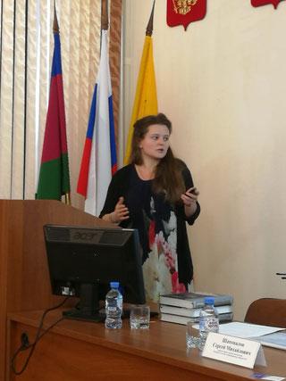 Evgeniia Kostianaia, IOI Focal Point Moscow, Russia