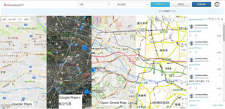 「Google Maps」「航空写真」「OSM」「地理院地図」