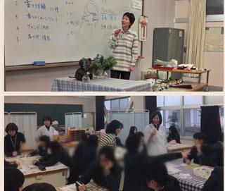 高校よりご依頼を受け、新潟県内在住AEAJアロマテラピーインストラクターとも協働で香育授業