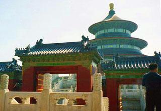seit 1998 UNESCO-Weltkultur-Erbe