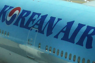 Korean Air aeroplane windows