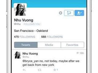Twitter-Nutzer können mit dem zweiten Symbol von rechts eine neue Nachricht erstellen und - das ist neu - diese an alle senden. Foto: Twitter Blog