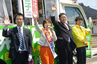 右より、岩田さん、むこせ慎一さん、石村智子さん、私
