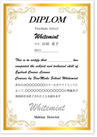 認定証、賞状のデザイン制作~印刷の通販