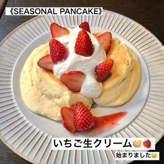 布久庵 季節のパンケーキ(10月限定 かぼちゃのパンケーキ) 飛騨高山 和カフェ