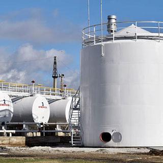Нефтеемкость