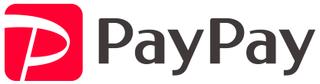 キャッシュレス決済アプリ PayPayのロゴ