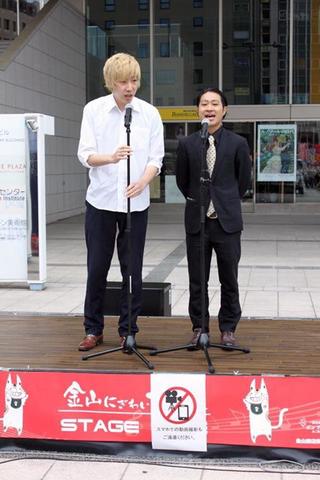 名古屋お笑い芸人 ファニーチャップ 金山にぎわいマルシェで漫才