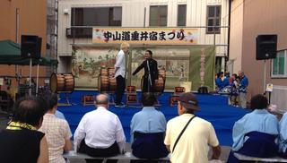 名古屋お笑い芸人 ファニーチャップ 中山道垂井宿まつりで漫才