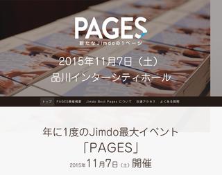 http://www.jimdopages.com/