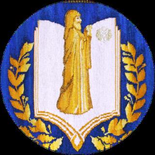Черноморский национальный университет имени Петра Могилы