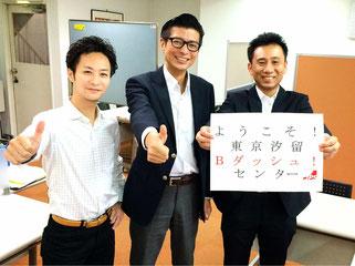 伊藤大輔,日本プロジェクトソリューションズ,日本,プロジェクト,ソリューションズ,