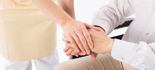 女性・男性の健康をサポート