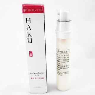 HAKU メラノフォーカスCR 45g /付け替え用 /美容液