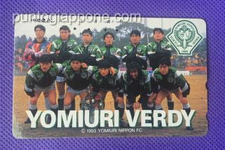 NTT Card (1994) - Yomiuri Verdy