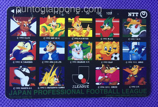 NTT Card (1995) - J.League Mascotte