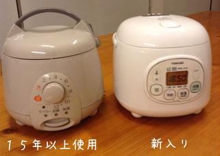 一番強烈に炊いてくれる15年以上使用している3合炊きが素直で、仕事早くて一番お気に入り♪
