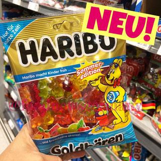 Haribo Goldbären Sommer Edition